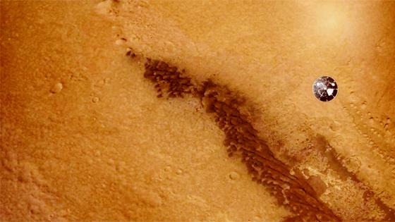 Mars Curiosity landing in HD.