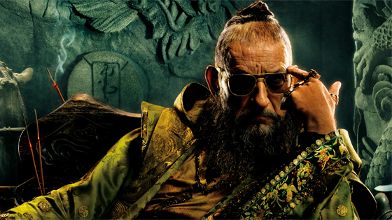 The Mandarin.