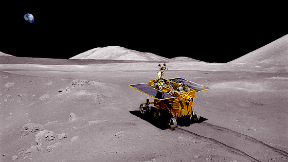 China's Lunar Rover.