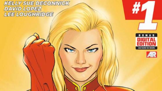 Captain Marvel #1.