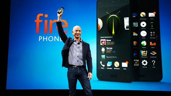 fire phone or something