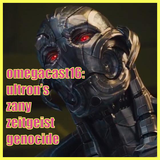 omegcastsss