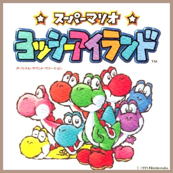 Yoshi's Island OST.
