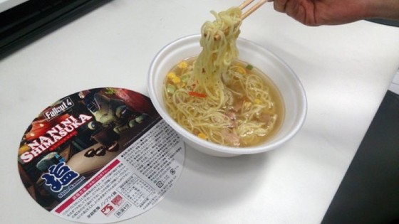 Fallout 4 ramen is real!