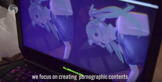 pornographic contentr