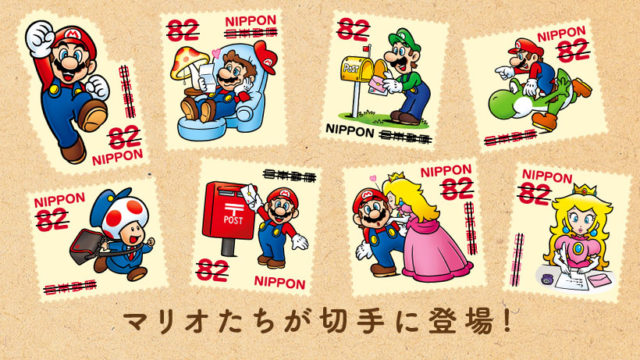 super mario stamps japan