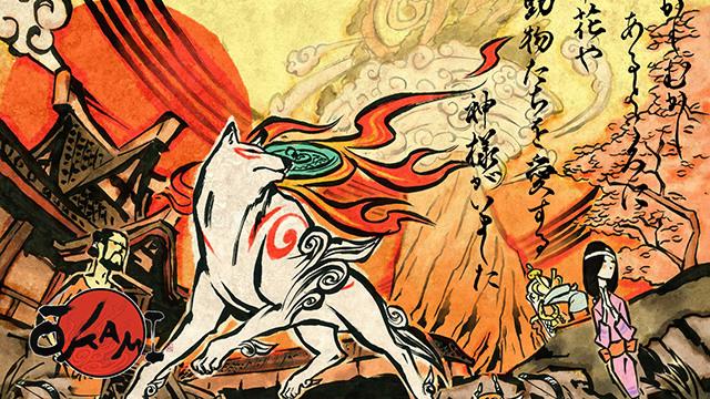 okami hd release december