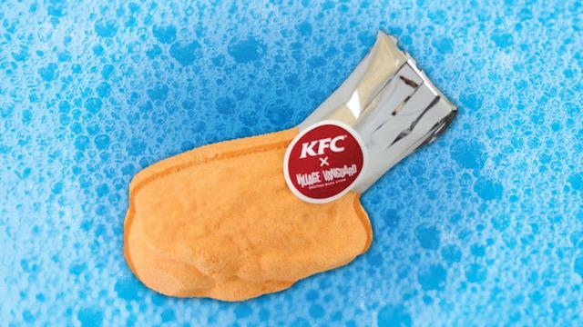 kfc japan bath bomb fried chicken