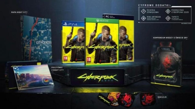cyberpunk 2077 box art preorder leak